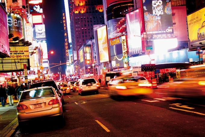 Frühbucher-Reise 2021: 5 Tage New York entdecken